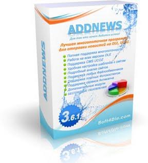 addnews