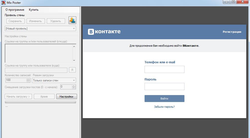 скачать приложение накрутка лайков инстаграм бесплатно