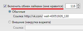 скачать программу накрутить подписчиков в инстаграм